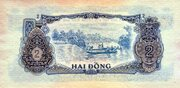 2 Đồng (Unissued) – revers