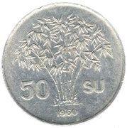 50 su – revers