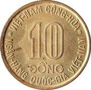 10 dong (FAO) – revers