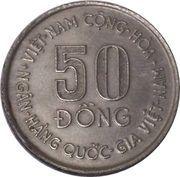 50 dong (FAO) – revers