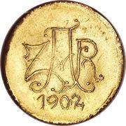 """1 pond (Zuid-Afrikaansche Republiek """"Veld Pond"""") – avers"""