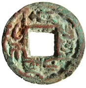 Tai Qing Feng Le - Southern Liang – avers