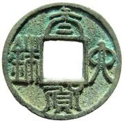 6 Zhu - Southern Chen – avers