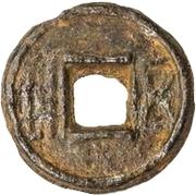 5 Zhu (Liang Dynasty) – avers