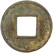 """50 Zhu - Yuan (Wu Zhu; """"Two pillar"""" type) – revers"""