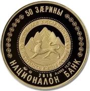 50 Zarin (Issa Pliyev 115th Anniversary) – avers