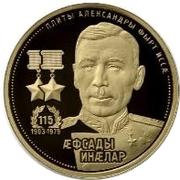 50 Zarin (Issa Pliyev 115th Anniversary) – revers