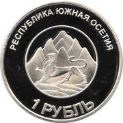 1 Rouble (Dmitry Medvedev) – avers