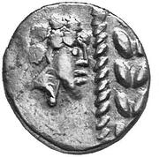 Tetrobol (Tótfalu Type) – avers