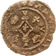 Quart de  Gros - Charles V – revers
