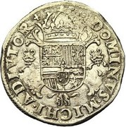Cinquiéme de Ecu - Philippe II – revers