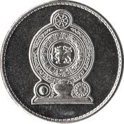 1 roupie (magnétique) – avers