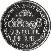 1 roupie (magnétique) – revers