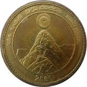 5 roupies (Bouddha) – avers