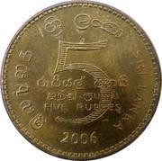 5 roupies (Bouddha) – revers