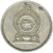 1 roupie (Jayewardene) – avers