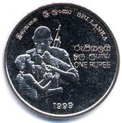 1 roupie (armée Sri-Lankaise) – avers