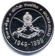1 roupie (armée Sri-Lankaise) – revers
