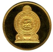 1 Rupee (President Jayewardene) – avers