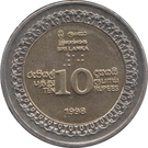 10 roupies (indépendance) – avers