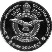 1 Rupee Sri Lanka Air Force, 50th Anniversary – avers