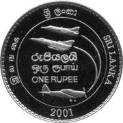 1 Rupee Sri Lanka Air Force, 50th Anniversary – revers