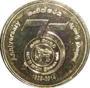 5 Roupies (Banque de Ceylan) – avers