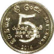 5 Roupies (Banque de Ceylan) – revers