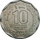 10 rupees (Anuradhapura) – revers