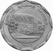 10 roupies (Kurunegala) -  avers