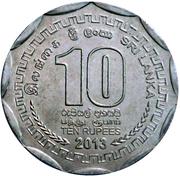 10 roupies (Kurunegala) -  revers
