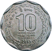 10 rupees (Matale) -  revers