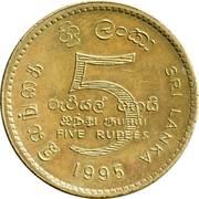 5 roupies (ONU) – revers
