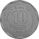 10 rupees (Ampara) – revers