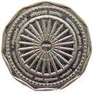 10 Roupies 2600th Sambuddathva Jayanthi – avers