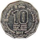 10 Roupies 2600th Sambuddathva Jayanthi – revers