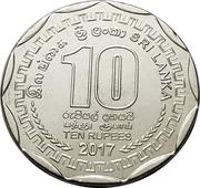 10 Rupees (Ceylon Tea) -  revers