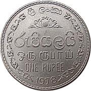 1 roupie (non magnétique) – revers