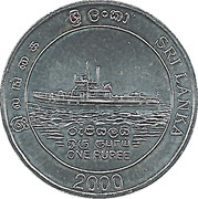 1 Rupee (50 Years of the Sri Lankan Navy) – avers