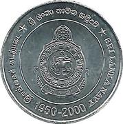 1 Rupee (50 Years of the Sri Lankan Navy) – revers