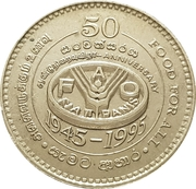 2 roupies (FAO) – avers