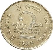 2 roupies (FAO) – revers
