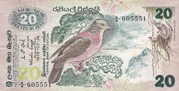20 Rupees Type 1979 – avers