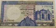 50 roupies – avers