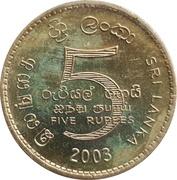 5 roupies (upasampada) – revers