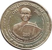 5 roupies (upasampada) – avers