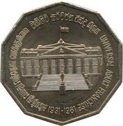 5 roupies (droit de vote) – avers