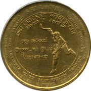 5 roupies (cricket) – avers