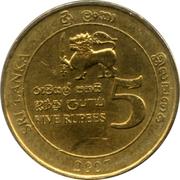 5 roupies (cricket) – revers