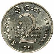 2 roupies (digue de Mahaweli) – revers